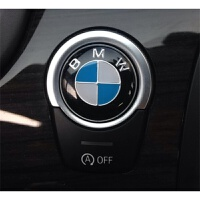宝马3系改装 BMW新5系X1X3X5X6 320li专用内饰一键启动装饰贴用品SN5826