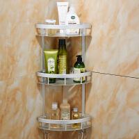 【免打孔】太空铝卫生间置物架 浴室厕所洗手间洗漱台挂件三角架收纳架
