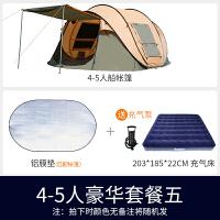 帐篷户外3-4人全自动二室一厅双人2人野外速开野营露营