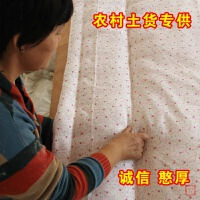 纯棉花被芯被子手工棉被定做冬季加厚10斤春秋冬被单双人全棉褥子
