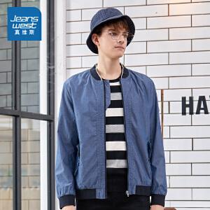 真维斯夹克男 2018春装 男装学生牛仔棒球服韩版修身长袖外套