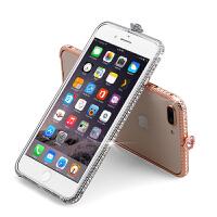 苹果7镶钻手机壳7plus钻石金属边框iphone8水钻壳6s闪粉水钻壳女