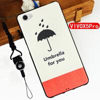 vivoX5PRO手机壳步步高X5prod硅胶保护套X5Prov防摔软壳女款L个性vivix全包vi