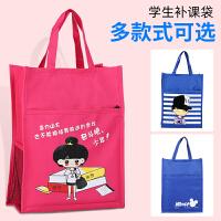 补习袋学生手提袋拎书袋韩版儿童可爱美术袋补课袋女生大号补课补习包