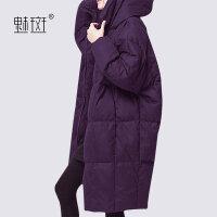 【新年狂欢到手价:728.6】魅斑连帽宽松羽绒服女秋冬2019新款加厚保暖中长款时尚羽绒外套