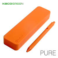 KACO书源PURE中性笔+文具盒套装 水笔 签字笔 宝珠笔 彩色文具盒