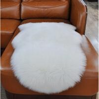 0725193656098现代简约长毛绒地毯床边地垫满铺客厅茶几沙发垫仿羊毛橱窗装饰
