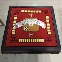 高档麻将垫子消音麻将机垫布加厚防滑打牌象棋桌布垫毯子手搓 酒红色 78cm*78cm