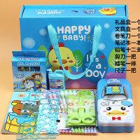 幼儿园小学生礼物 儿童礼品奖品学习用品 开学文具礼盒套装批发