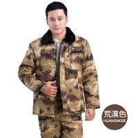 军大衣男冬季宽松迷彩套装冬季加厚防寒工人劳保服工作服xx