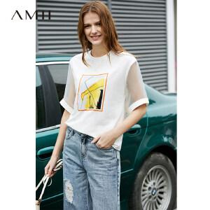 【到手价:78.9元】Amii极简欧货博主街拍印花T恤2019夏新直筒撞料拼网纱落肩袖T恤