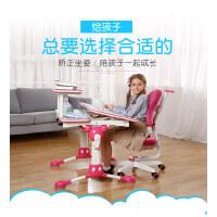 【年终狂欢 限时直降 质保三年】亲子升降多功能儿童学习桌4.0版 收纳整理健康家用学生书桌椅