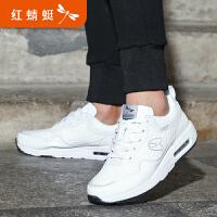 【领�幌碌チ⒓�120】红蜻蜓男鞋夏季慢跑运动鞋跑步鞋户外休闲板鞋男小白鞋