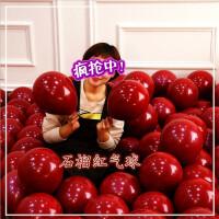 宝石红气球派对结婚庆场景装饰品浪漫婚房新房布置用品婚庆用品