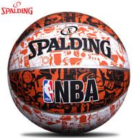 斯伯丁篮球正品室外水泥地耐磨NBA涂鸦7号彩色花式学生橡胶篮球