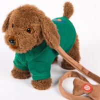 ?儿童电动毛绒玩具狗狗会唱歌会叫电子机器狗仿真泰迪牵绳走路小狗
