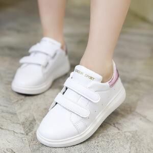 2018春秋女童运动鞋板鞋 韩版男童休闲小白鞋 儿童宝宝亲子鞋