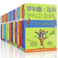 罗尔德・达尔作品典藏集全套13册 7-8-9-10-12-15岁儿童文学畅销书籍 345年级小学生少儿小说了不起的狐狸