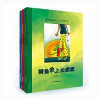 鳄鱼爱上长颈鹿系列:包含鳄鱼爱上长颈鹿+搬过来搬过去+天生一对(套装共3册) [3~6岁]