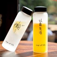 韩国杯子男士便携创意潮流玻璃杯带盖磨砂女学生韩版清新简约水杯