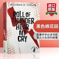 黑色棉花田 英文原版小说 Roll of Thunder Hear My Cry 纽伯瑞金奖 英文版同名电影原著书籍