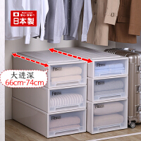 日本进口天马Tenma大进深抽屉塑料收纳箱衣物整理箱收纳盒储物箱