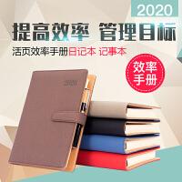 2020年活页效率手册A5 B5计划本日程本效率手册笔记本子记事本手账本日历记事本 6孔 9孔金属铁环