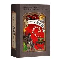 """天使游戏(""""风之影四部曲""""第二部,故事真正的起源。""""风之影四部曲""""简体中文完整版首次登陆中国)"""