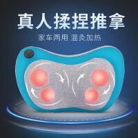 背腰部颈椎按摩垫车载按摩器电动多功能按摩枕靠垫全身加热