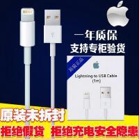 【包邮正品】iphone7plus数据线正品苹果7原装充电线苹果6原装数据线 iPhone5s数据线正品iphone6