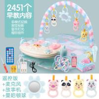 婴儿玩具0-1岁音乐脚踏钢琴健身架器新生宝宝游戏毯玩具3-6个月12 豪华彩盒遥控麦克风暖蓝 充电+遥控汽车+暖色牙胶