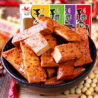 【】重�c特�a手磨豆干1000g 麻辣香辣味小包�b散�b多口味豆干小零食