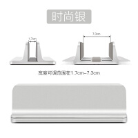 笔记本支架 苹果macbook笔记本电脑立式支架桌面收纳铝合金属支架