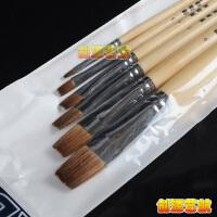 狼毫水粉笔套装 水彩 丙烯 油画笔166平头水粉画笔