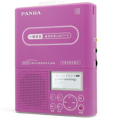 熊猫F-376磁带播放机复读机录音机u盘mp3插卡学习机英语复读机随身听中英文同步显示可充电复读机 红色 同步教材下载