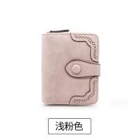 女士小钱包短款新款韩版潮个性多功能零钱卡包皮钱夹