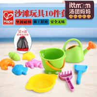 德国Hape沙滩玩具 儿童玩沙套装工具 宝宝大号挖沙铲子沙漏水桶