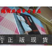 【二手正版9成新现货包邮】女装精品:棒针编织 裙装专辑