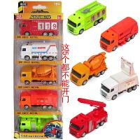 合金玩具车小汽车套装男孩迷你警车回力车儿童金属汽车模型口袋车