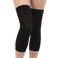护膝保暖男女士膝盖夏季透气空调房薄款漆盖关节夏天隐型无痕 黑色【长款 一对装】
