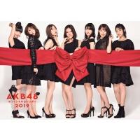 现货【深图日文】AKB48 Group 官方A2大挂历2019 付生写真+海报+手帐 AKB48グル�`プ オフィシャルカ