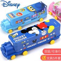 迪士尼文具盒小�W生�P盒男童��意汽�造型�U�P盒二�予F盒幼��@�和�米奇包�]�F皮�R口�F文具盒