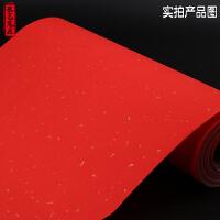 万年红宣纸精品加厚大红色洒金长卷宣纸春联对联纸半生熟100米