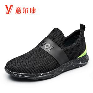 【韩版运动跑鞋】意尔康男鞋2018秋季新款男士单鞋