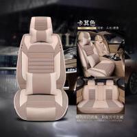 座套凯翼X3 C3 C3R卡威W1 K1皮卡车亚麻汽车坐垫全包四季布艺坐套