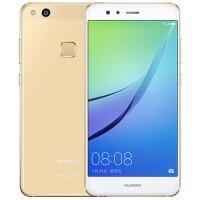 华为 HUAWEI nova 青春版 4GB+64GB 铂光金 移动定制版全网通4G手机 双卡双待
