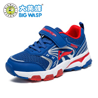 大黄蜂男童运动鞋 儿童网面透气小孩鞋子 小学生波鞋中大童跑步鞋