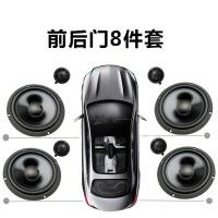 汽车音响喇叭金属盆6.5寸中低音套装喇叭 无损主机直推