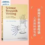 【预订】Science Research Writing for Non-Native Speakers of Eng