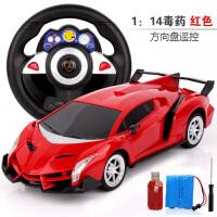 兰博基尼方向盘遥控车重力感应充电漂移遥控汽车电动赛车男孩玩具 30cm 【红色】